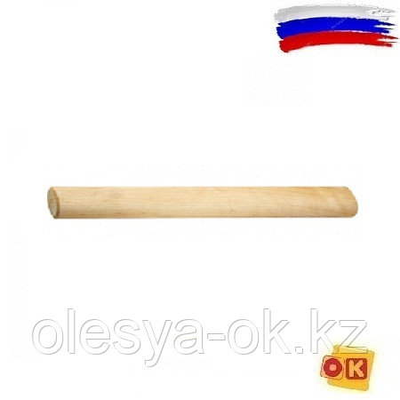 Рукоятка для кувалды 400 мм. Береза. РОССИЯ 10988