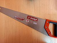 Ножовка по дереву, 450 мм/ Зубр