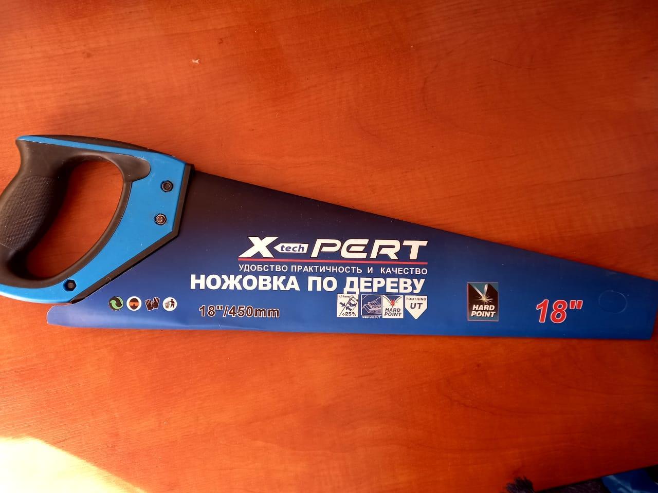 Ножовка по дереву, 450 мм, металлическая ручка/ X-PERT