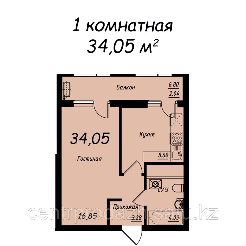"""1 ком в ЖК """"Jeruiyq"""" 34.05 м²"""