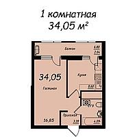 """1 ком в ЖК """"Jeruiyq"""" 34.05 м², фото 1"""