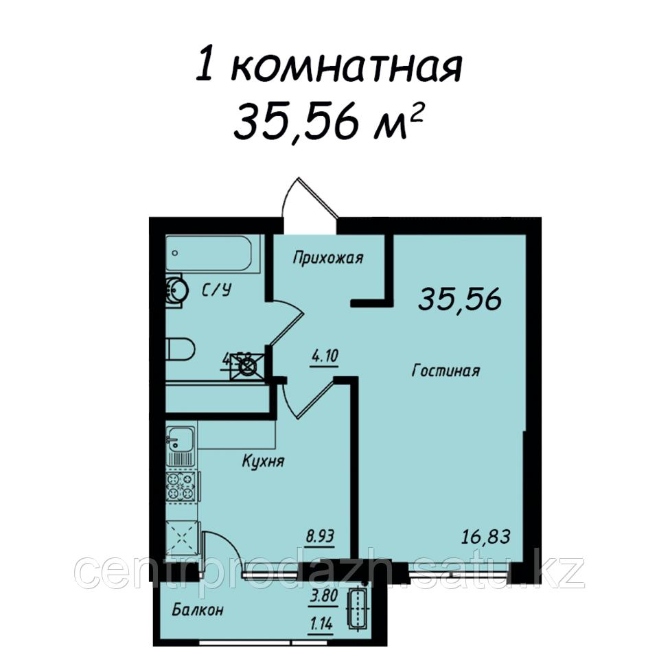 """1 ком в ЖК """"Jeruiyq"""" 35.56 м²"""