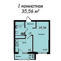 """1 ком в ЖК """"Jeruiyq"""" 35.56 м², фото 1"""