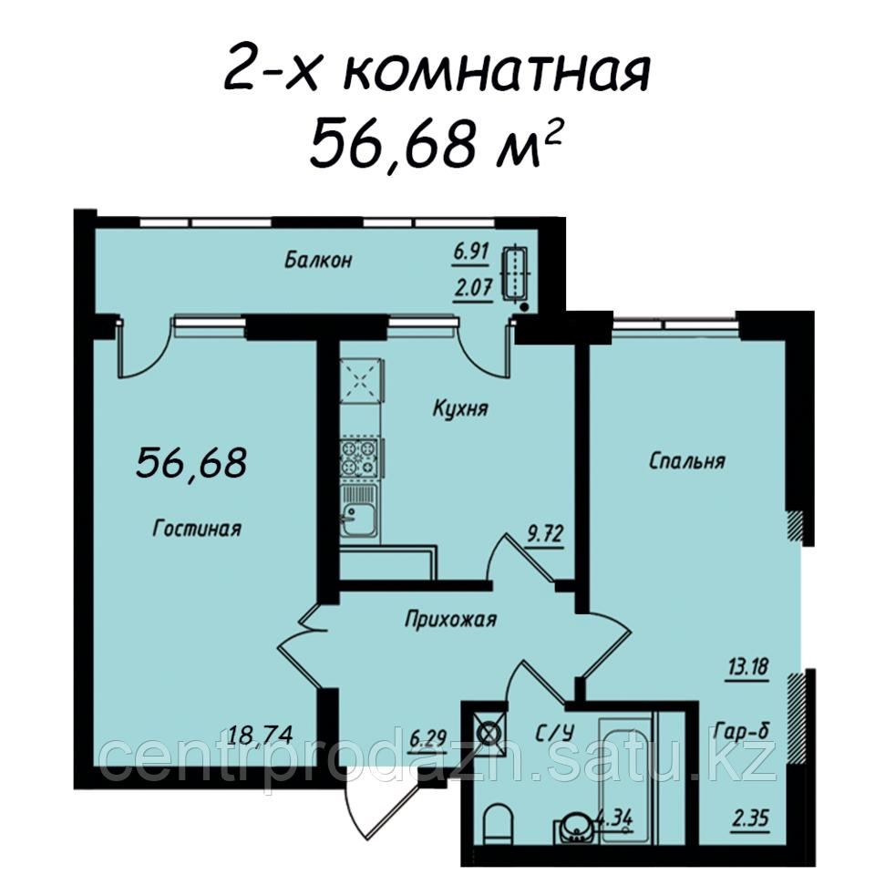 """2 ком в ЖК """"Jeruiyq"""" 56.68 м²"""