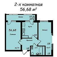 """2 ком в ЖК """"Jeruiyq"""" 56.68 м², фото 1"""