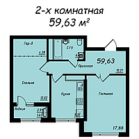 """2 ком в ЖК """"Jeruiyq"""" 59.63 м²"""