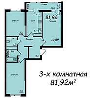 """3 ком в ЖК """"Jeruiyq"""" 81.92 м², фото 1"""