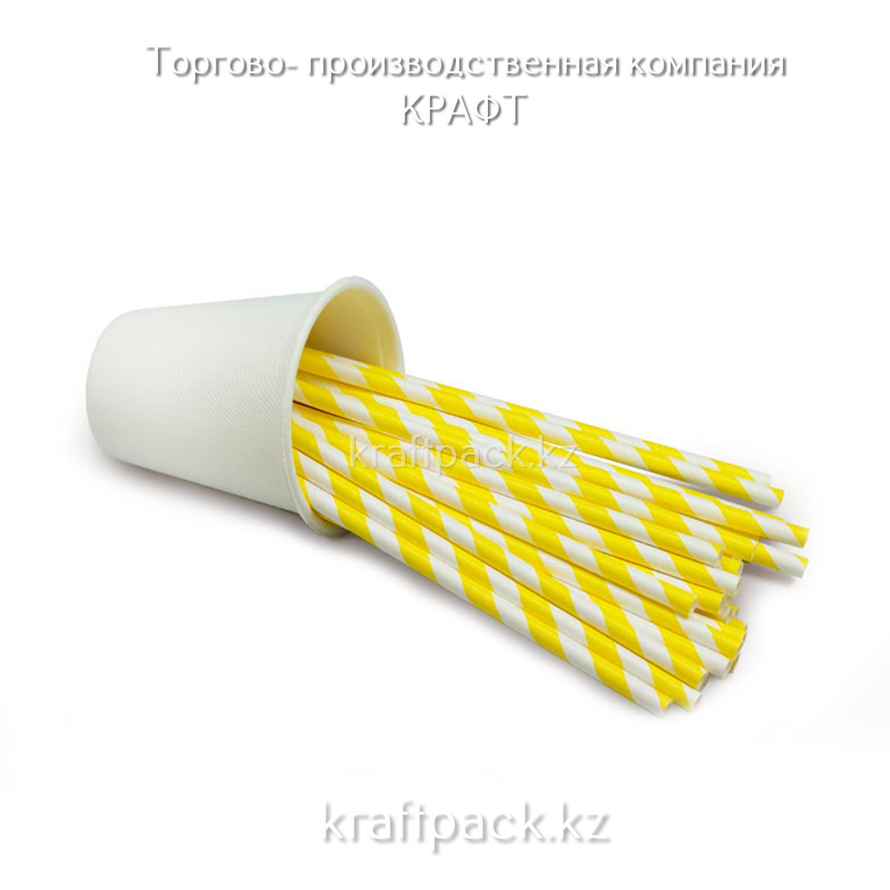"""Трубочки бумажные ЖЕЛТЫЙ """"ЛЕДЕНЕЦ"""" 6*200мм (250/5000)"""