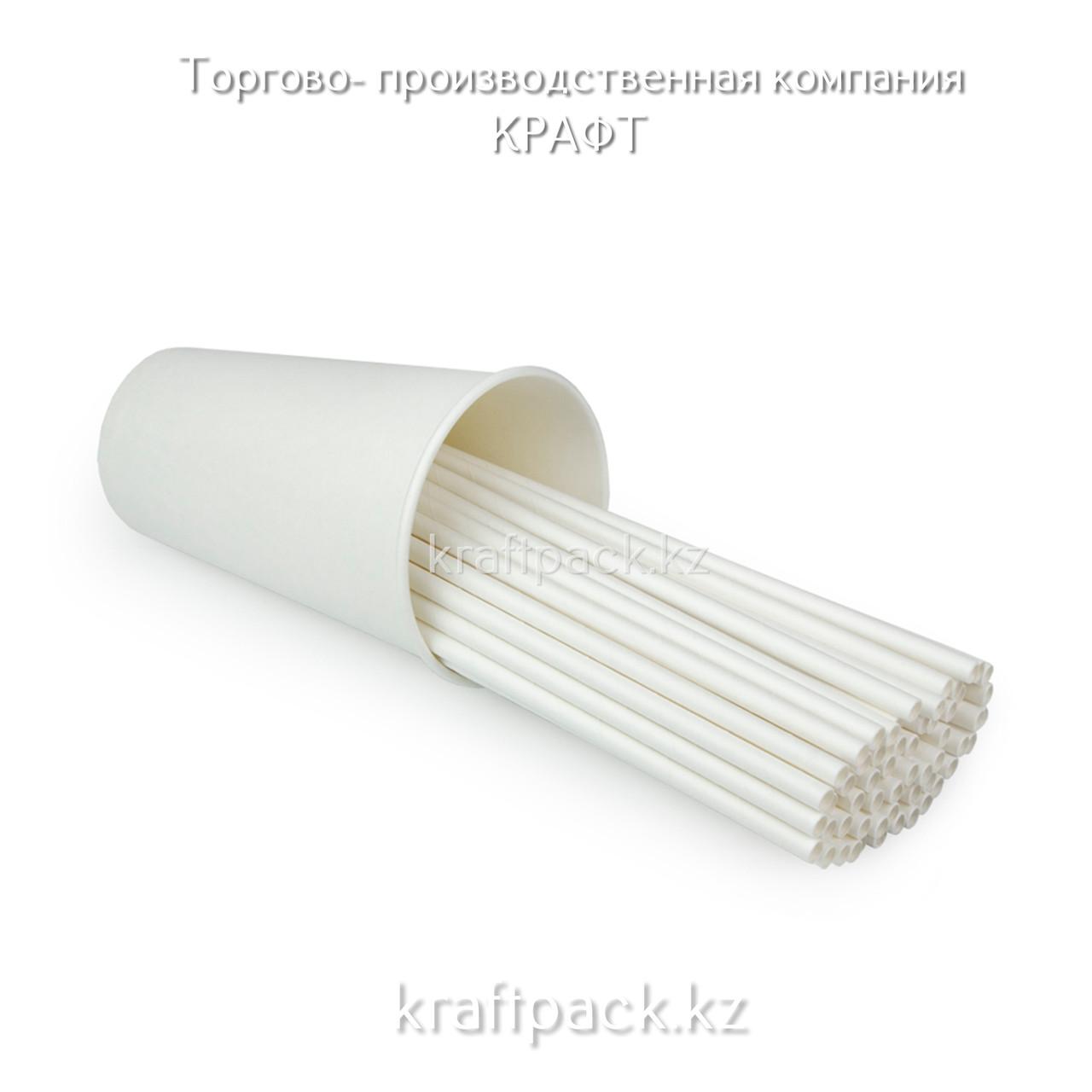 Трубочки бумажные БЕЛЫЕ 6*200мм (250/5000)