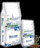 8123 Monge GF Vetsolution Obesity Canine, Монже сухой корм для собак при ожирении, уп.2кг.