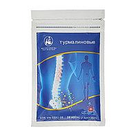 Турмалиновый обезболивающий пластырь при болях опорно-двигательного аппарата