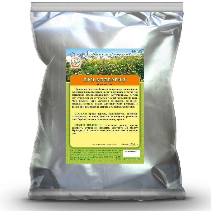 При аллергии (травяной чай)