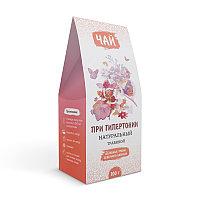 При гипертонии (травяной чай)