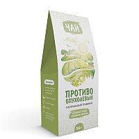 Противоопухолевый (травяной чай)