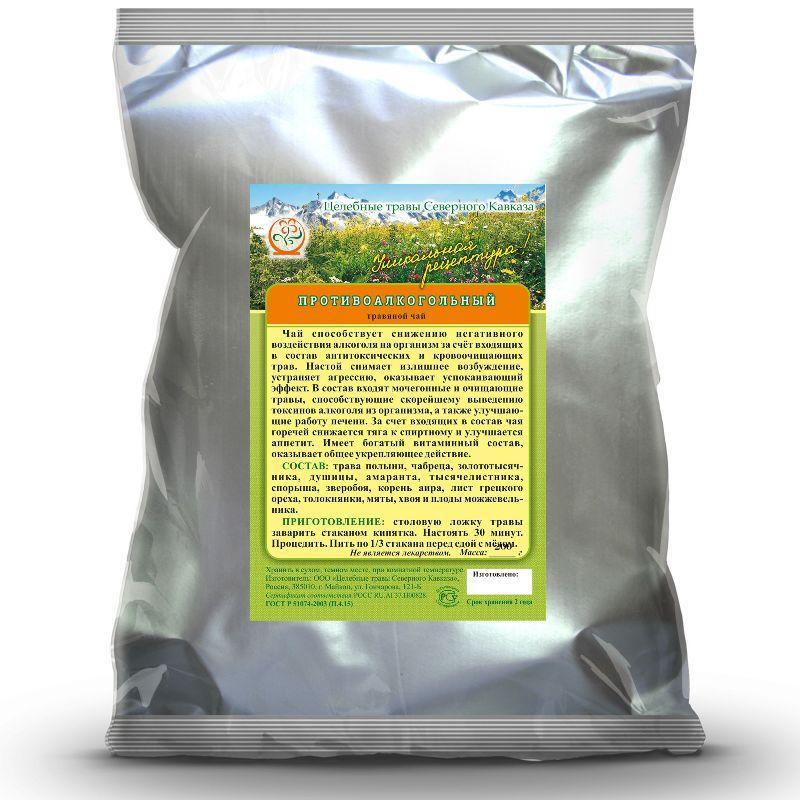 Противоалкогольный (травяной чай)