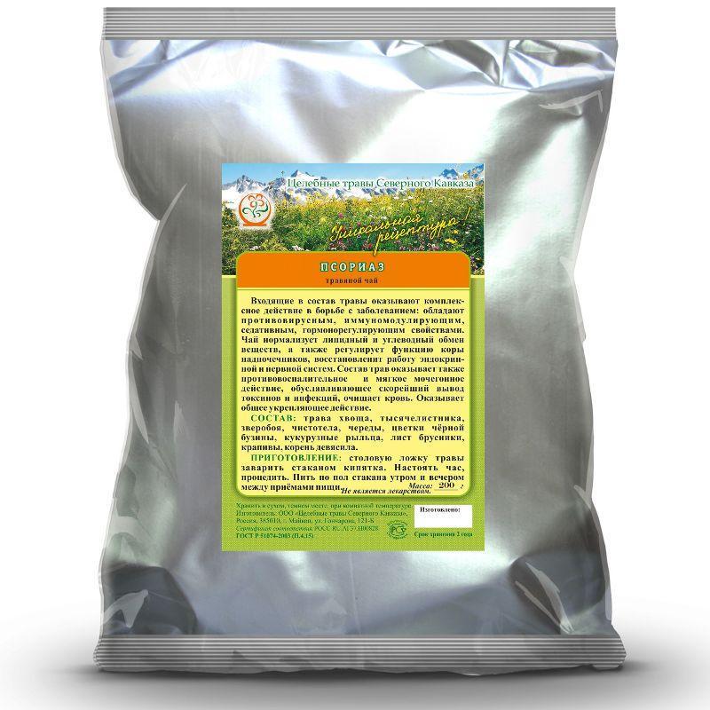 При псориазе (травяной чай)
