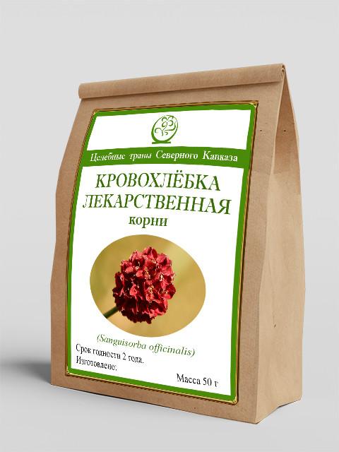 Кровохлёбка лекарственная (корни) 50 г