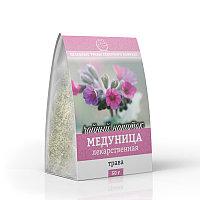 Медуница лекарственная (трава) 50 г