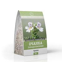 Очанка лекарственная (трава) 50 г