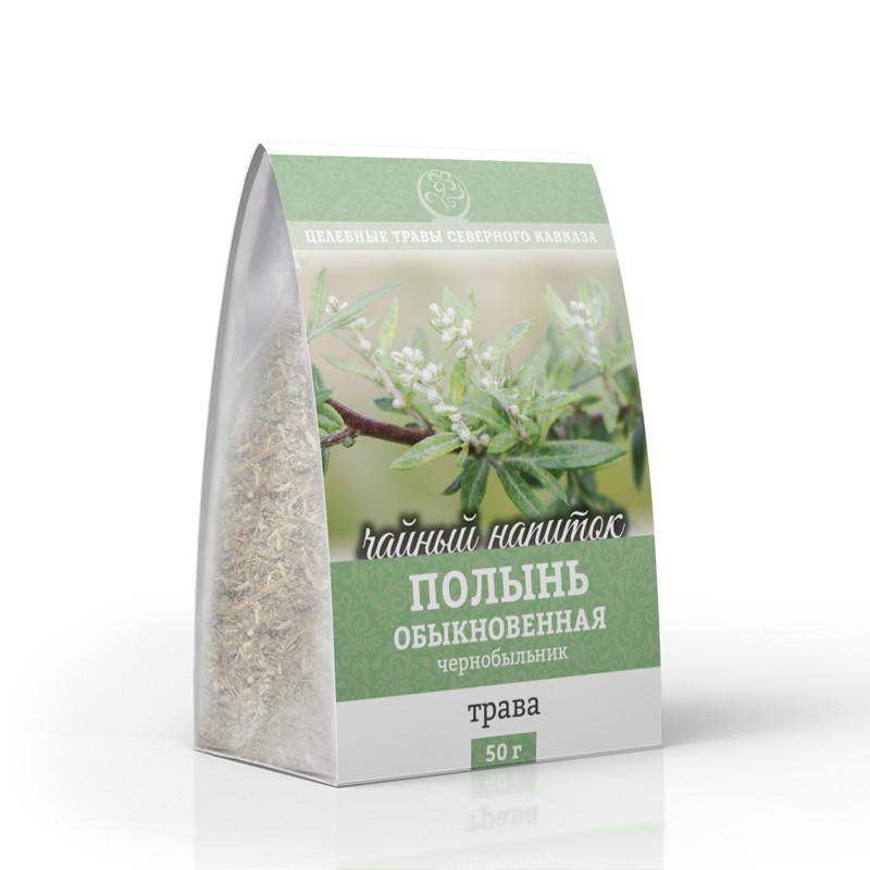 Полынь обыкновенная (чернобыльник), (трава) 50 г