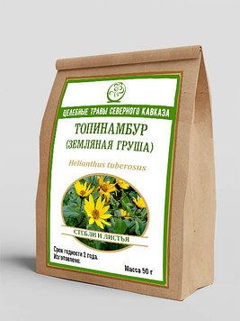 Топинамбур (Земляная груша), (стебли и листья) 50 г
