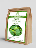 Грецкий орех (листья) 50 г