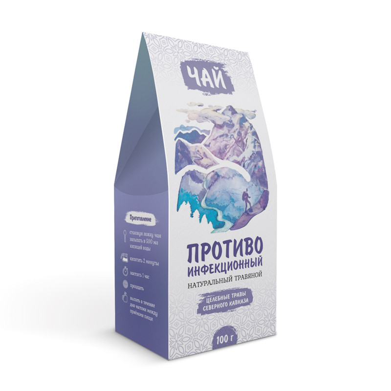 Противоинфекционный (при грибково-вирусных инфекциях) (травяной чай)