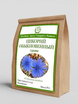 Цикорий обыкновенный (трава) 50 г