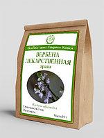 Вербена лекарственная (трава) 50 г
