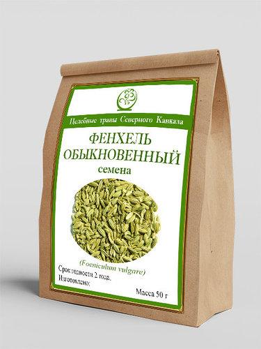 Фенхель обыкновенный (семена) 50 г