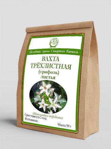 Вахта трёхлистная (трифоль), (листья) 50 г