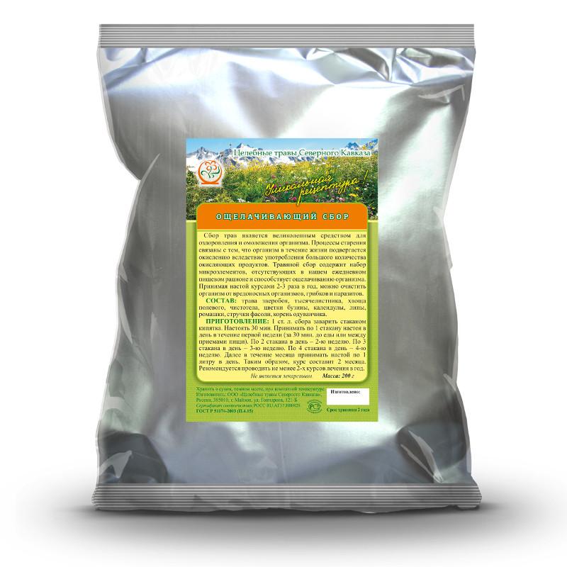 Ощелачивающий (травяной чай)