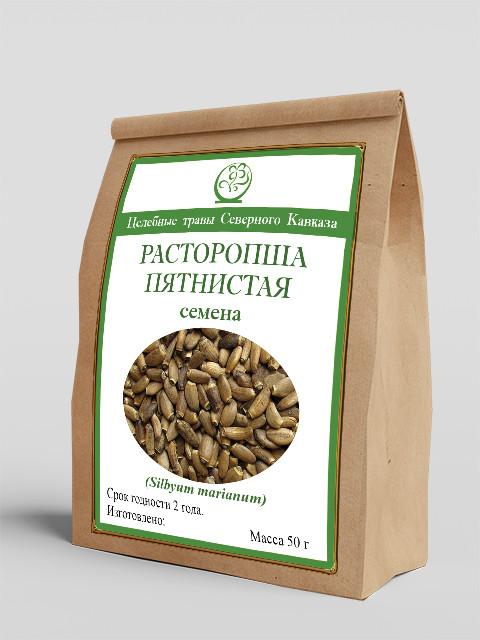 Расторопша пятнистая (семена) 50 г