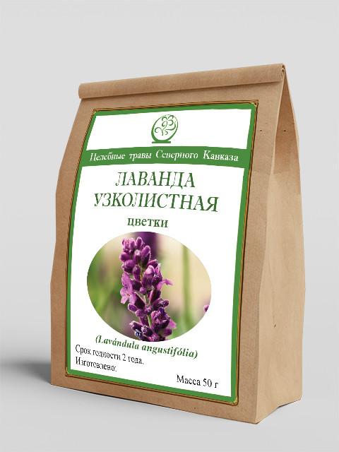 Лаванда узколистная (цветки) 50 г