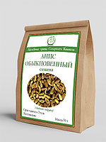 Анис обыкновенный (семена) 50 г