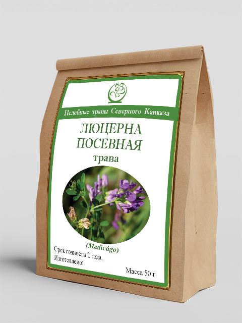 Люцерна посевная (трава) 50 г