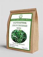 Одуванчик лекарственный (трава) 50 г