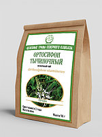 Ортосифон тычиночный (почечный чай), (листья) 50 г