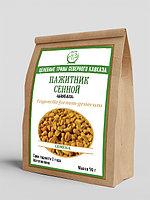 Пажитник сенной (шамбала) (семена) 50 г
