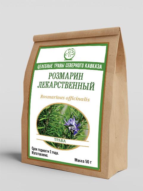 Розмарин лекарственный (трава) 50 г
