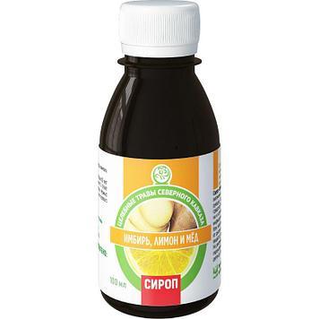 """Имбирь, лимон и мёд"" сироп 100 мл"