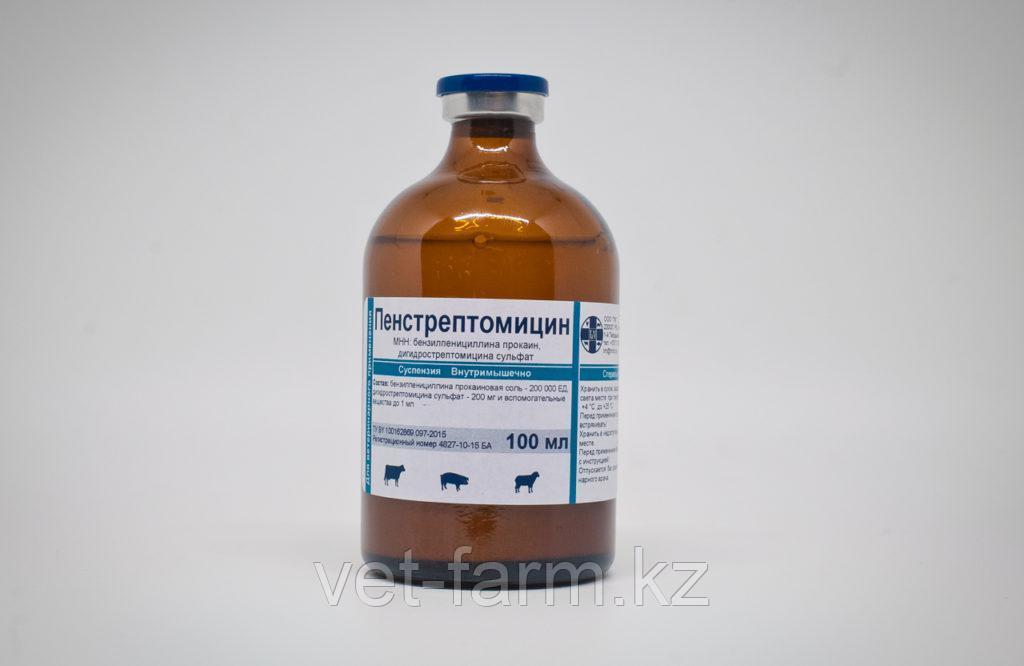 ПЕНСТРЕПТОМИЦИН (Пен-стреп) 100мл.фл.
