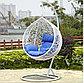 Кресло гнездо, подвесные качели для сада средняя, фото 2