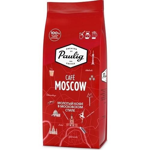 Кофе молотый Paulig Cafe Moscow, 200 гр.