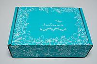 """Подарочная коробка """"Любимой"""" тиффани (230*170*75)"""