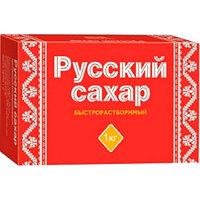 Русский сахар рафинад, 1000 гр.