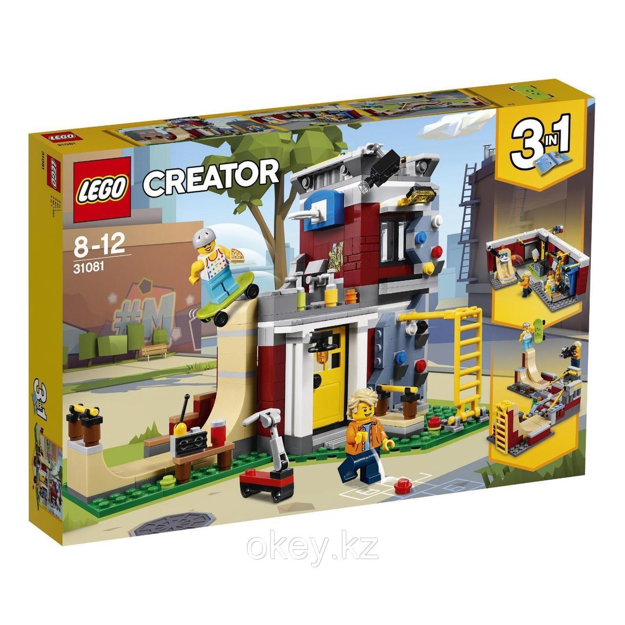 LEGO Creator: Скейт-площадка 31081