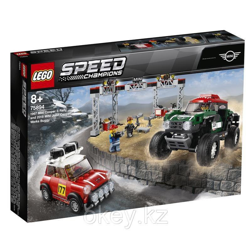 LEGO Speed Champions: Мини Купер 1967 и Мини Купер 2018, 75894
