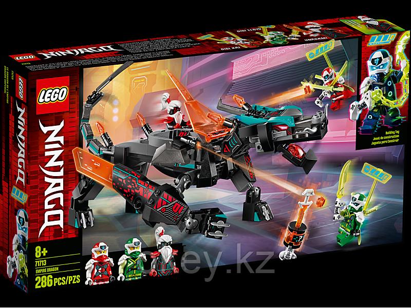 LEGO Ninjago: Императорский дракон 71713