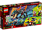 LEGO Ninjago: Императорский дракон 71713, фото 2